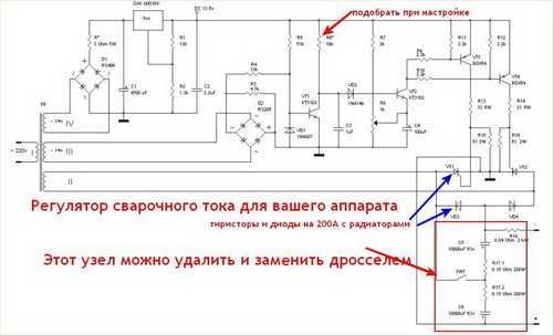 Регулятор сварочного тока схема фото 379