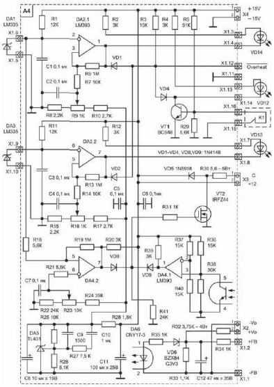 Схема зарядного на аккамулятор 266