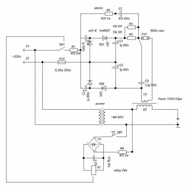 Аргонодуговой сварочный аппарат схема стабилизаторы напряжения свен для дома