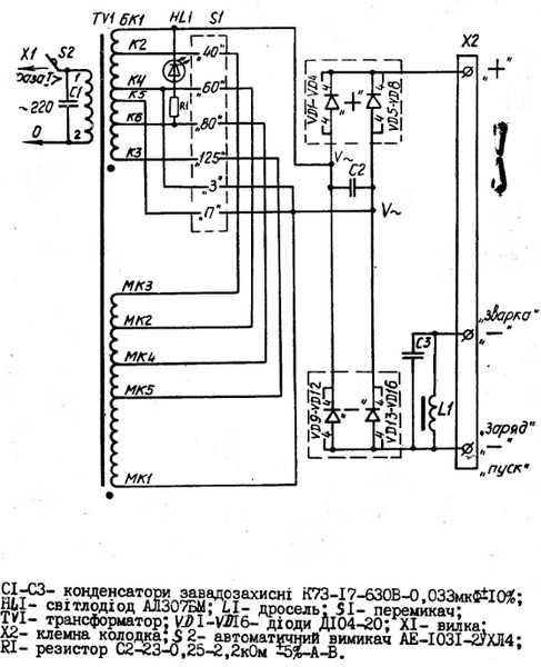 Схемы выпрямителей сварочного аппарата оптоволокно сварочные аппараты